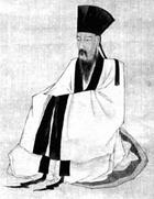 Wang Yangming foto